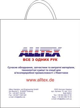 Где заказать пакеты с логотипом в нижнем новгороде